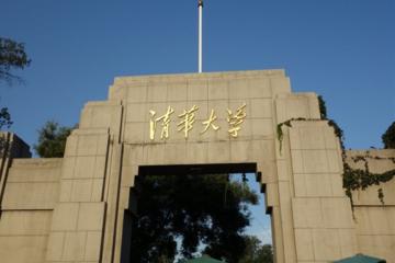 中国七大顶尖大学 北京大学排名第一