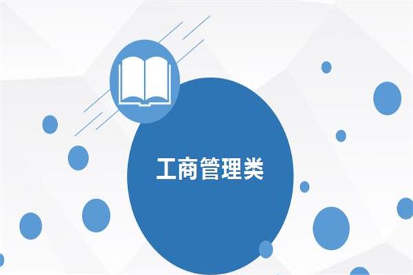 上海交通大学王牌专业排名 船舶与海洋工程上榜(10个)