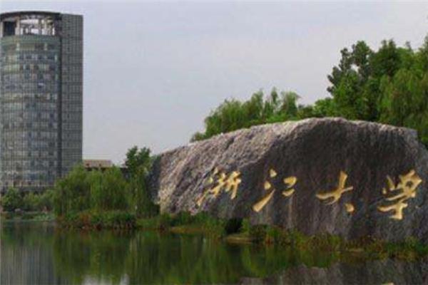 中国最顶尖大学是哪些?中国最好的十所大学
