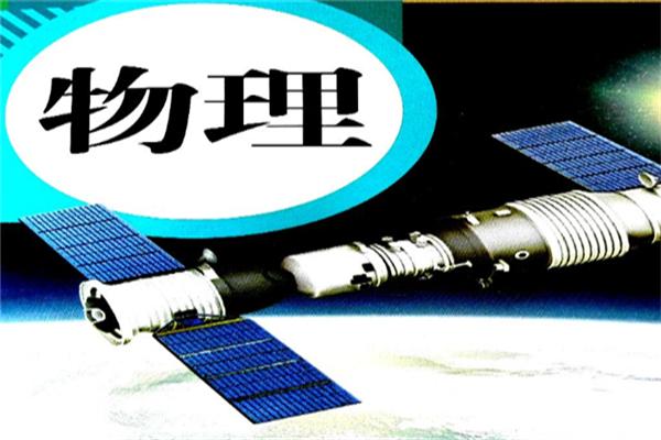 中国科学院大学王牌专业排名 天文学上榜(7个)
