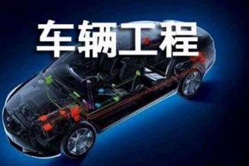 北京理工大学王牌专业排名 武器类专业上榜(4个)