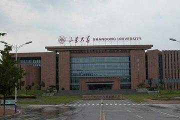 山东大学王牌专业排名 材料科学与工程上榜(6个)