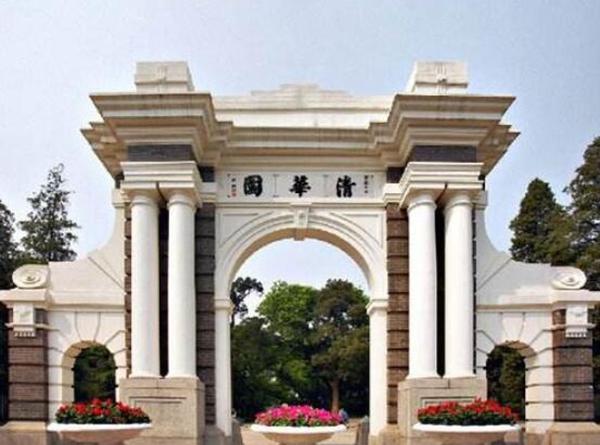 校友会2019中国大学社会捐赠排名