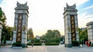 中国十大民办大学,校友会2019民办大学排行榜(150强)