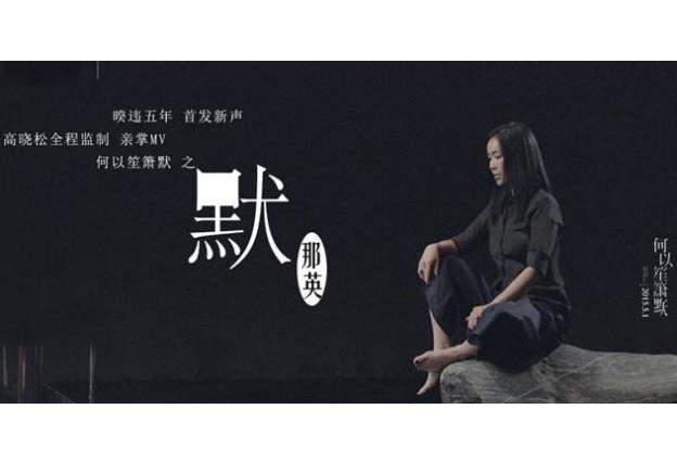刘宇宁翻唱最火的十首歌曲 你都听过哪些呢