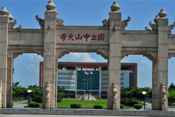 广东有几所211大学?2019广东211大学名单排名榜 (4所)