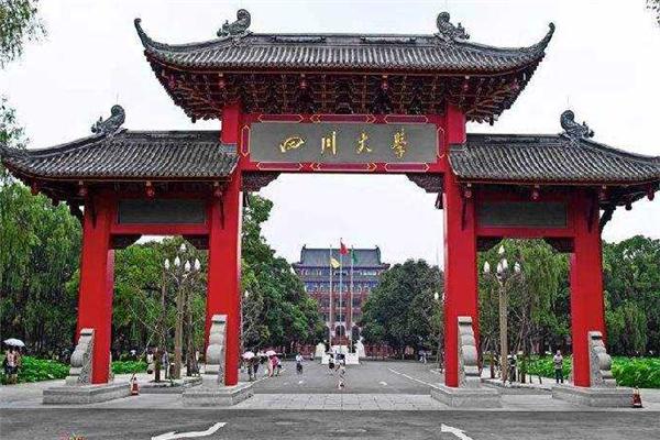 四川有几所211大学?2019四川211大学名单排名榜(5所)