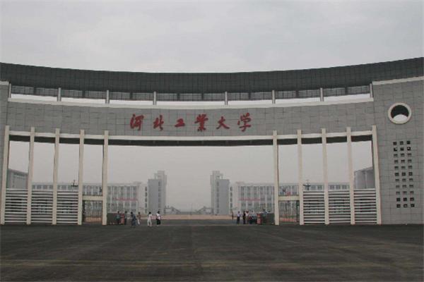 河北省有几所211大学?2019河北211大学名单排名榜 (2所)