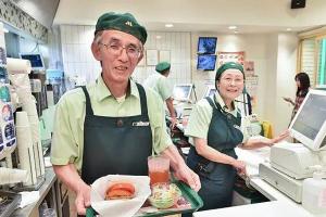 全球老齡化國家排行榜2019,日本27%全球第一(還在增長)
