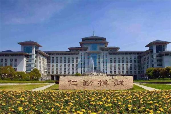 江苏有哪些211大学?2019江苏211大学名单排名(11所)