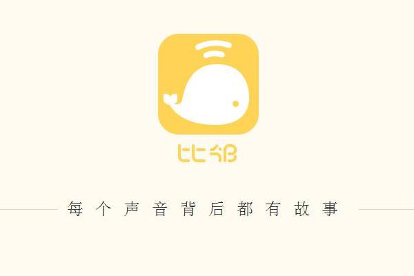 十大匿名聊天交友app排行,比较火的匿名聊天软件推荐