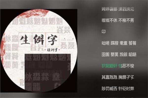 2019抖音最火的中文歌曲 会唱第一首的都是神人