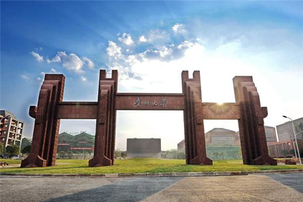 2019贵州所有一本大学排名及分数线 贵州大学排名第一(3所)