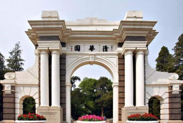 2019中国获奖最多的大学