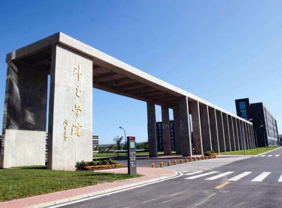 2019年中国最受外国领袖青睐的大学排名
