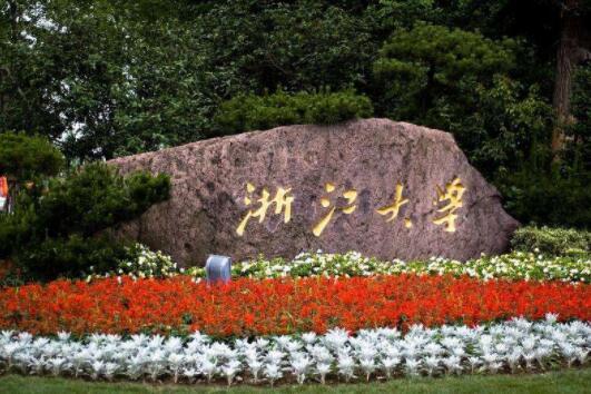 2019中国大学科研经费排名