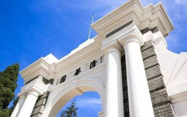 2019中国大学CNS论文数量排名