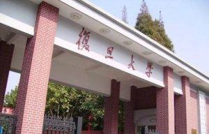 2019中国综合类大学全国排名,北大第一,复旦第二