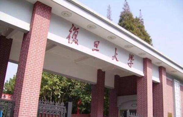 2019中国综合类大学全国排名