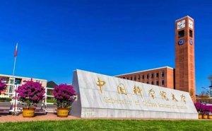 中国理工类大学最新排名,清华第一,中国科学院第二