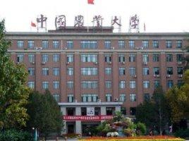 2019中国农林类大学排行榜,中国农大排名第一