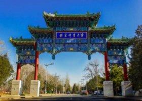 2019年中国体育类大学排名,北京体育大学第一
