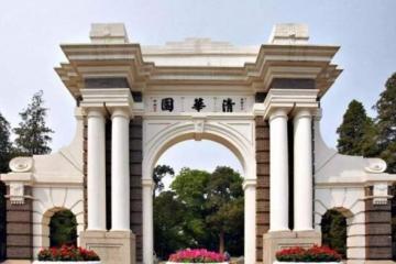 2019中国获奖最多的大学,北大13项位居第一