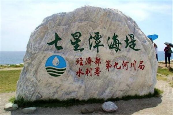 台湾旅游必去十大景点 西门町美食多,日月潭千万不能错过