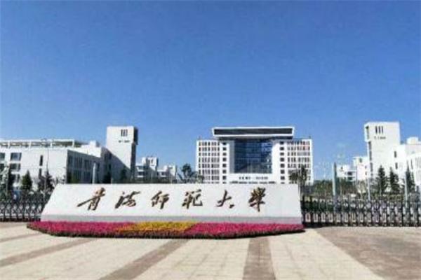 2019青海所有二本大学排名及分数线 青海师大上榜(2所)