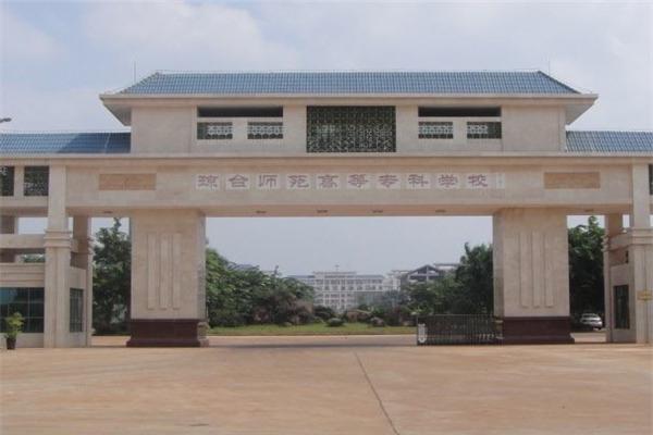 2019海南二本大学排名及分数线 海南热带海洋学院上榜(2所)