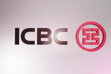 收入最高的十大銀行 中國占據前四,摩根僅第六