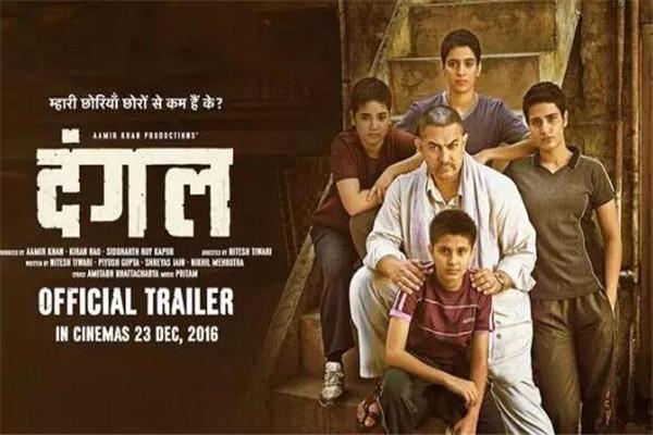 票房最高的印度片 摔跤吧爸爸夺第一,阿米尔·汗主演的多部上榜