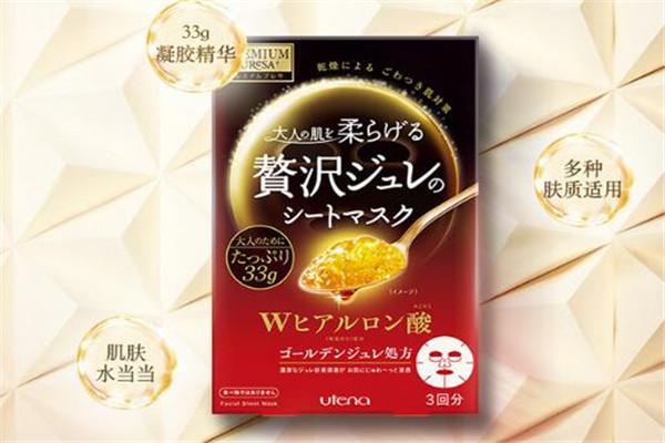 台湾必买日系化妆品清单 赶紧收藏