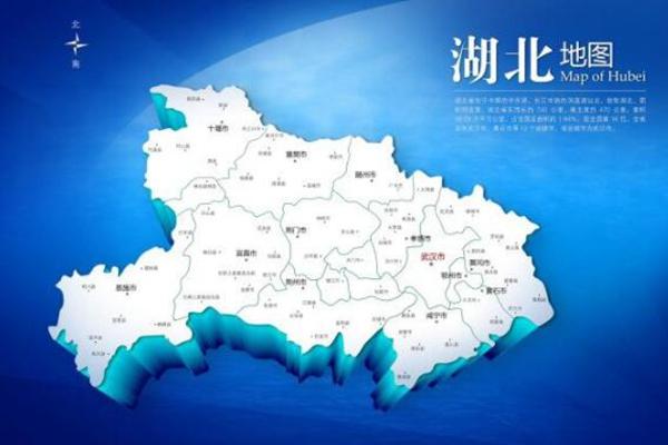 咸宁gdp排名_咸宁地图