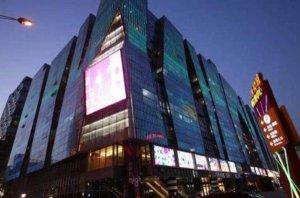 天津十大开业商场,每一个都足够让你买买买