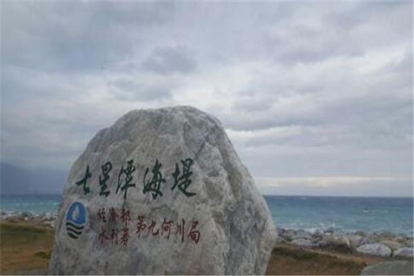 台湾游旅游最佳景点 十分小镇上榜,你知道其它几个吗