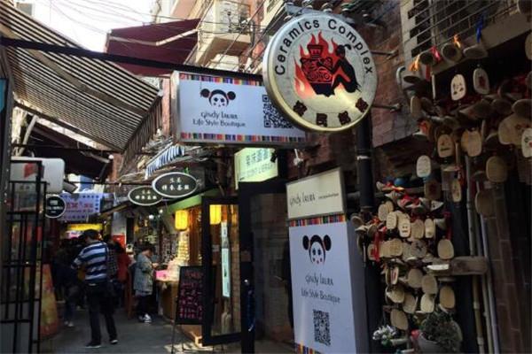 上海法租界必去地点 田子坊必到,第五很文艺