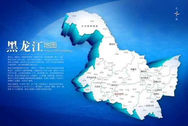 黑龙江各市gdp_黑龙江市水泥学校