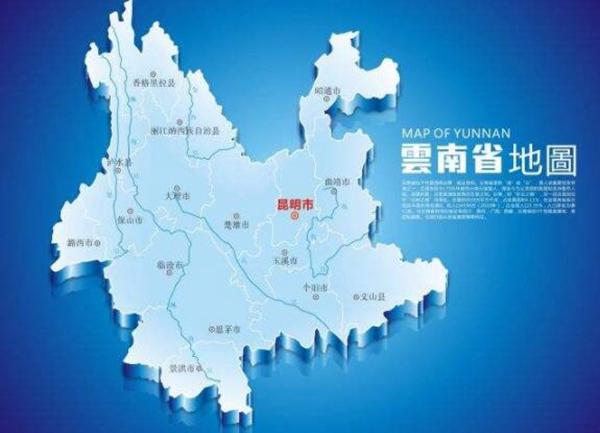 2018年云南各城市GDP排名