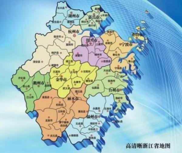 2018年浙江各城市GDP排名