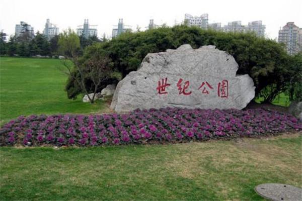 上海好玩便宜的地方 让你花最少的钱玩到尽兴