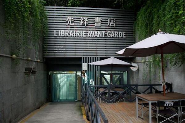 南京文艺小情调的地方 是文艺青年的你去过几个