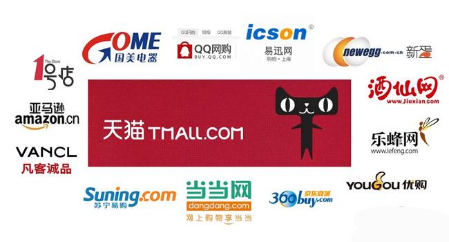 中国十大电商平台占有率排名:阿里巴巴等于3个京东