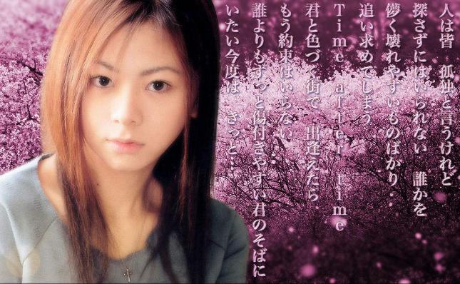 2019最火歌曲抖音日文 盘点日本最流行的歌曲