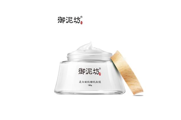 十大经典国货祛斑产品 轻松恢复白皙肌肤