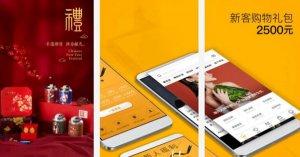 奢侈品牌app排行榜,好用的奢侈品品牌APP推薦