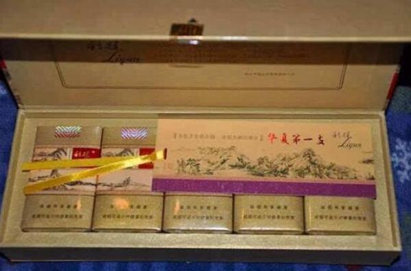 十大最贵名烟排行榜