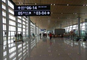 2018年全国机场吞吐量排名,全国40个机场客流量排名