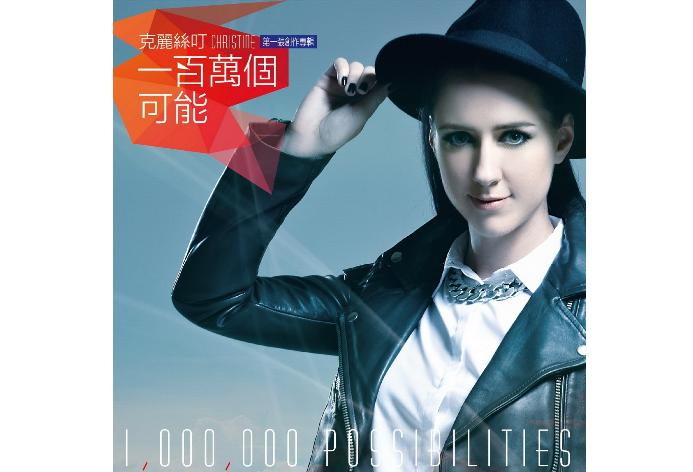 抖音上最火的15首中文歌 歌单必备系列,你听过吗