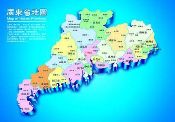 2018年广东省各市税收收入排行榜